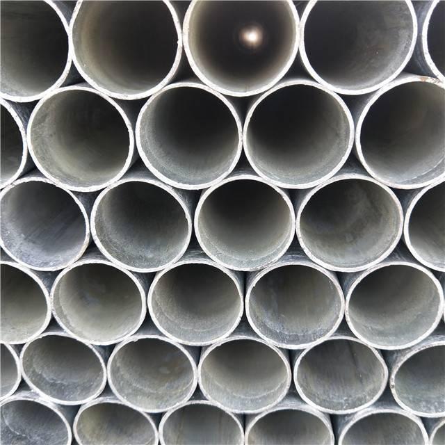 镀锌碳钢管