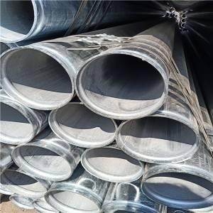 沟槽镀锌钢管/消防管