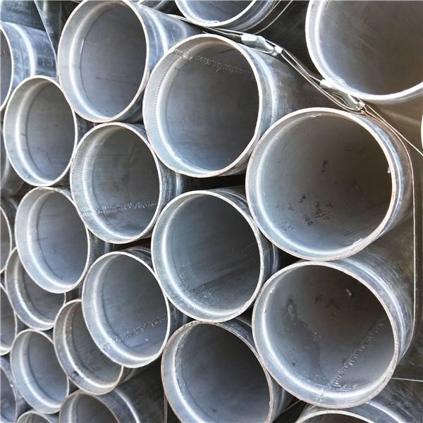沟槽时间表40碳钢管特色图像