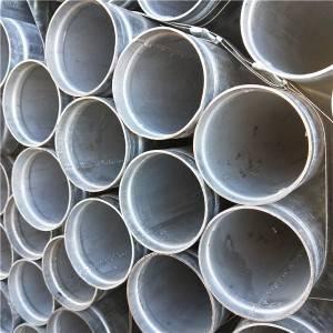 镀锌的凹槽管道用于火灾