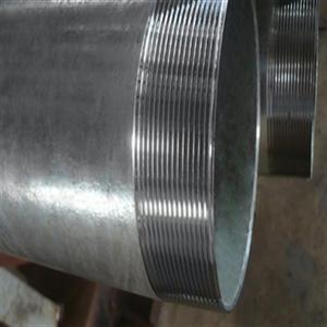 双螺纹耦合管碳钢管BS1387