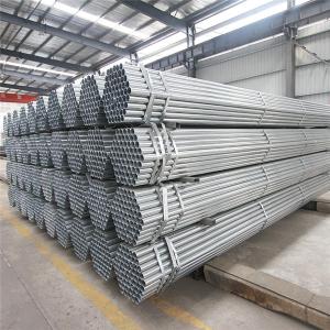 ASTM A53管道价格镀锌铁管32毫米
