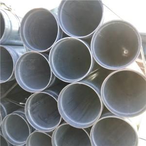 槽端镀锌消防钢管