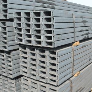镀锌U通道钢用于建筑材料