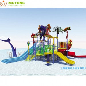 Water park slides equipment with spray toys for kids and adult