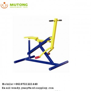 Hot selling walking machine fitness equipment set for sale