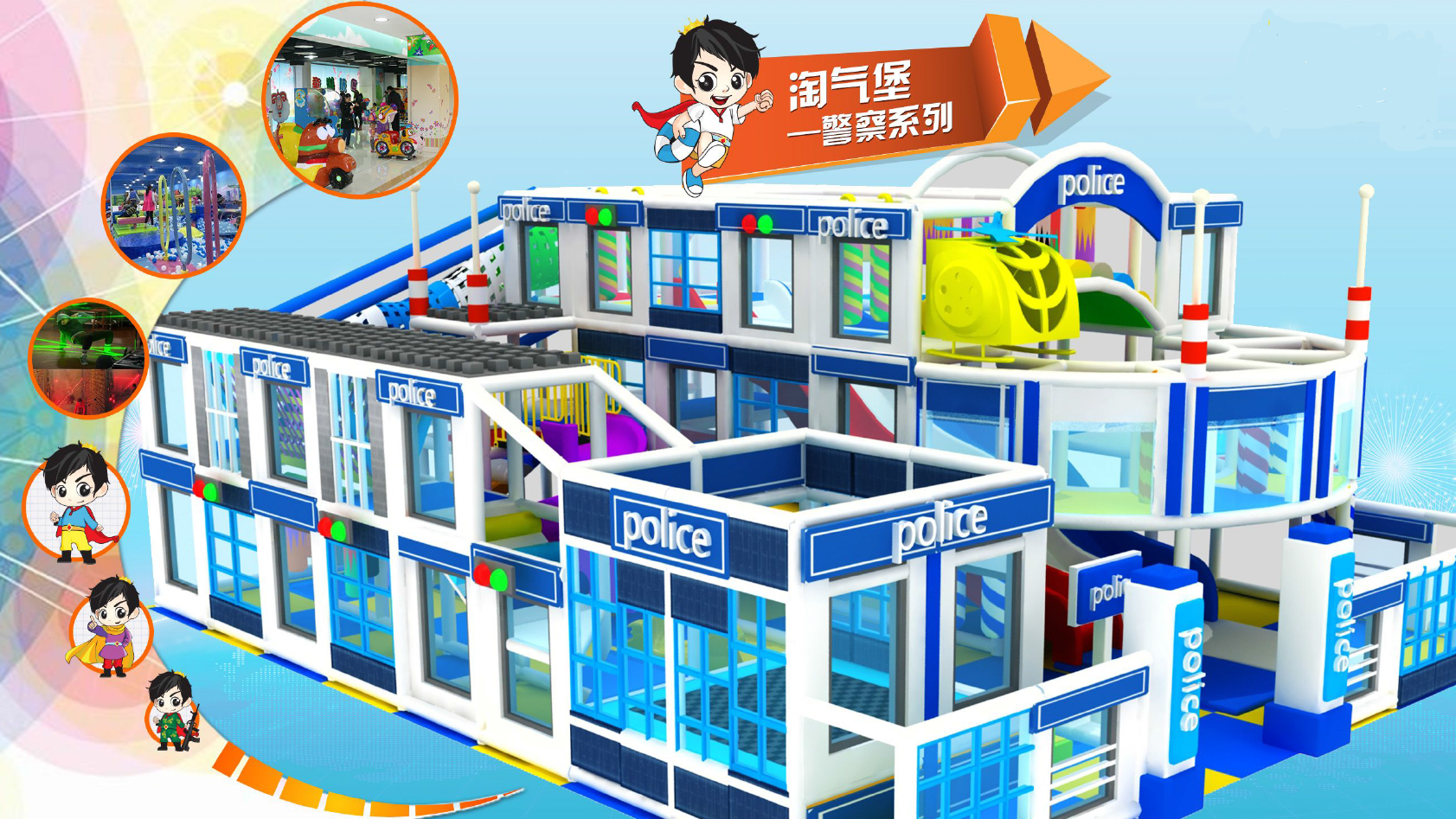 china kids indoor playground equipment Featured Image