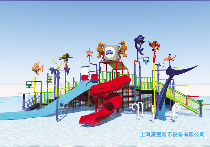 Indoor Water Park Playground Water House for swimming pool Featured Image