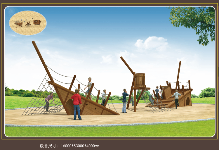best quality wooden pirate ship outdoor playgrounds for children game Featured Image