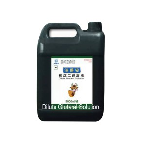 Ukuxuba Glutaral Solution