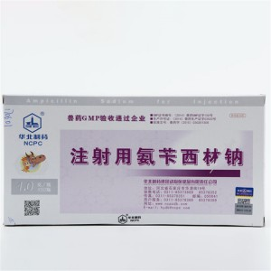 New Arrival China Veterinary Medicines -