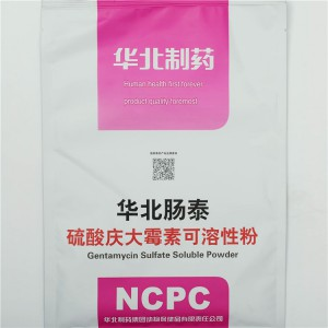 Cheapest Price 1% Lincomycin Hydrochloride Premix -