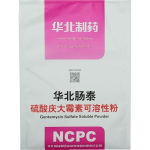 Gentamycin sulfate L. Powder