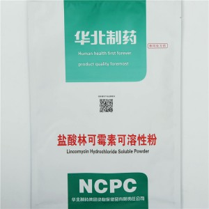 Top Suppliers Animal Antibacterial Drugs -