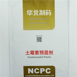 Reasonable price for Injection For Animal Drug -