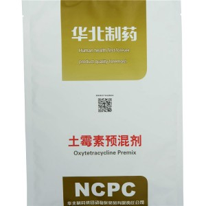 Oxytetracycline Premix