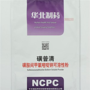 New Fashion Design for Iron Dextran Injection For Animals -