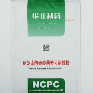Factory Price Generic Veterinary Drugs -