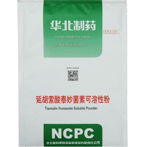 Fumarate Tiamulin natutunaw powder