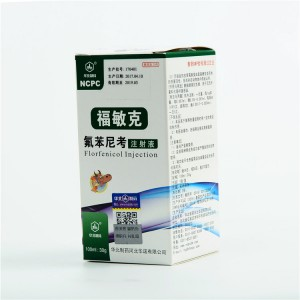 Factory made hot-sale Iron Dextran Inj 10% -