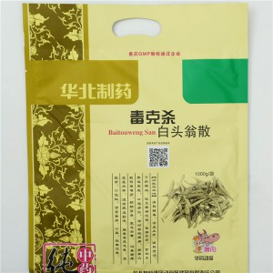 factory Outlets for Fighting Cock Medicine -