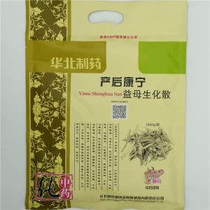 Well-designed Shuttle Cock Florfenicol Injection -