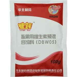 Multivitaminen & astragalus Meningococcal Polysaccharide Feed additive