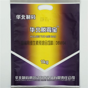 Low MOQ for Amoxicillin Soluble Powder 20% Chicken Use -
