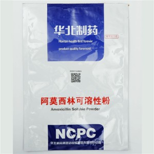 Best Price for Iron For Deficiency Anaemia -