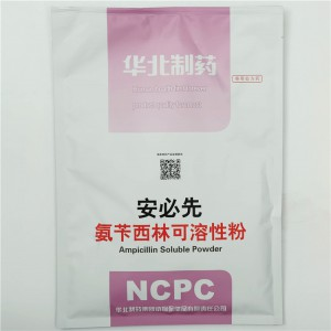 Top Suppliers 10% Iron Dextran Injection Manufacturer -