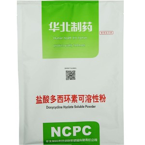 Doxycycline Hyclate Natutunaw Powder