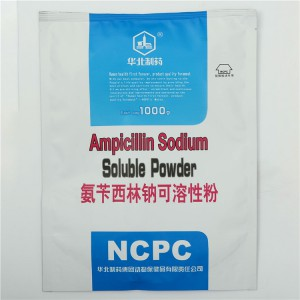 OEM Customized Antibacterial Drug For Animal -