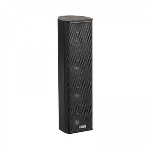 "PA-4041 4"" 160W Full-Range Column Speaker Picture Show"