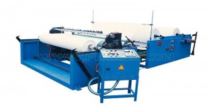 Best quality Panty Liner Production Line - Cutting and Rewinding Machine – Peixin