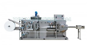 Manufacturer for Full Servo Automatic Napkin Production Line - 5-20 Pieces Wet Tissue Folding Machine – Peixin