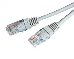 Cat5e UTP4 Patch Golddrot RJ45 (pH1792)