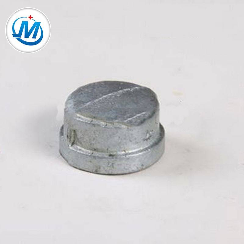Ensuring Quality First Round Shape Galvanized Cap Pipe Fittings
