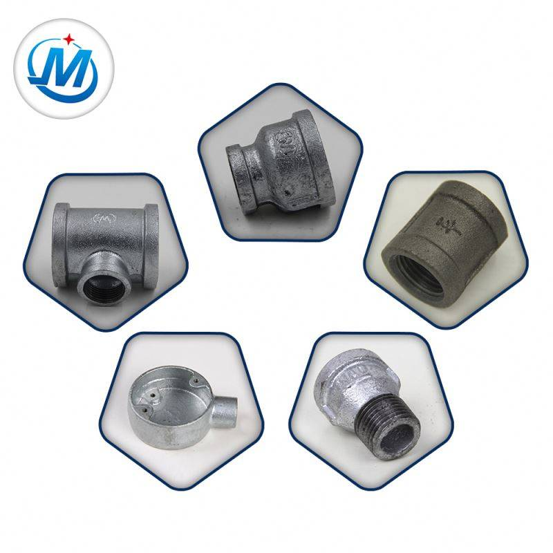 Elegant Water Malleable Casting Iron Pipe Fittings