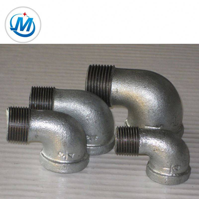 Rich Export Experience Galvanized Malleable Iron Pipe Fittings Street Elbow