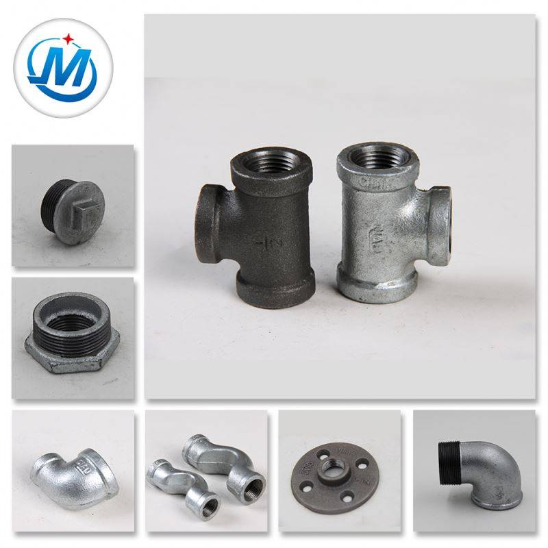 Online Shopping Gas Pipe Adapters Beaded Malleable Iron Pipe Fitting