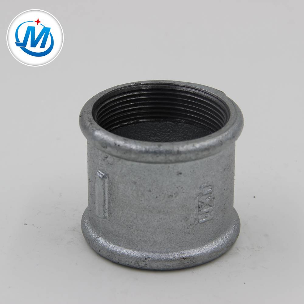 Beaded BSP DIN malleable iron pipe fitting socket