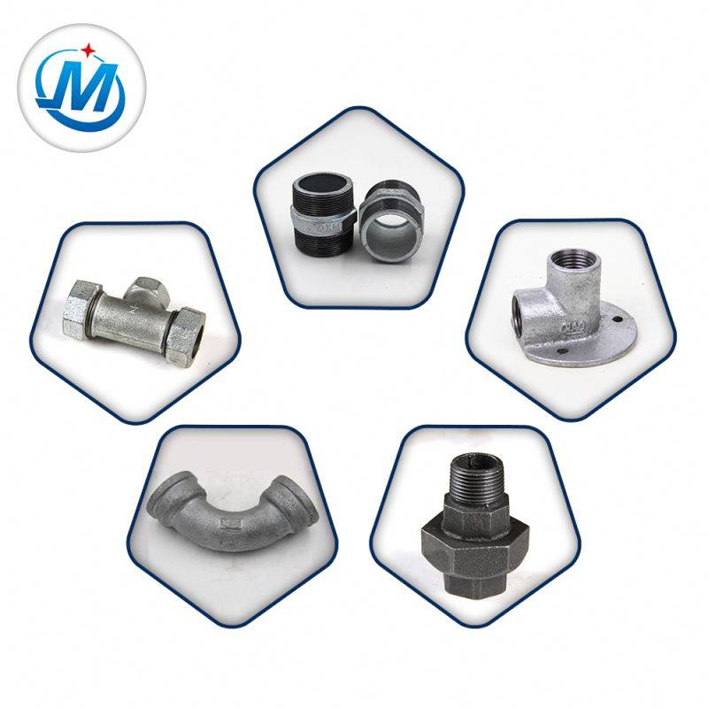 Good Price BS Galvanized Malleable Iron Pipe Fittings Used In Steam Heating Pipes