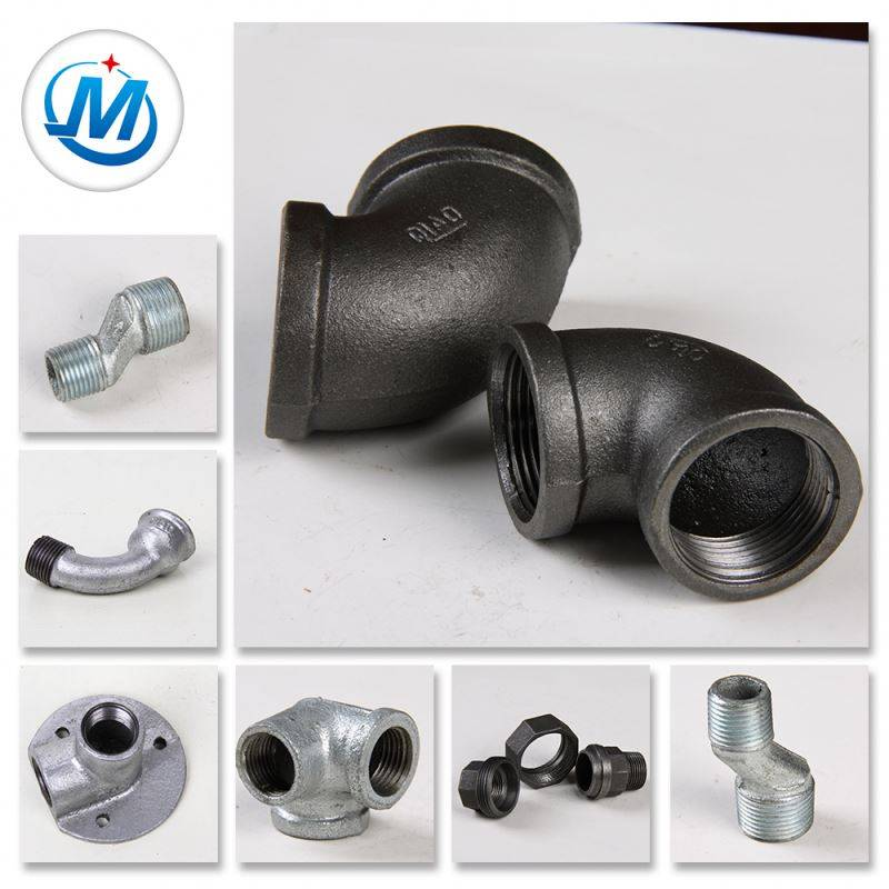 China Wholesale For Water Connect BS Thraed Water Supply Malleable Iron Pipe Fittings