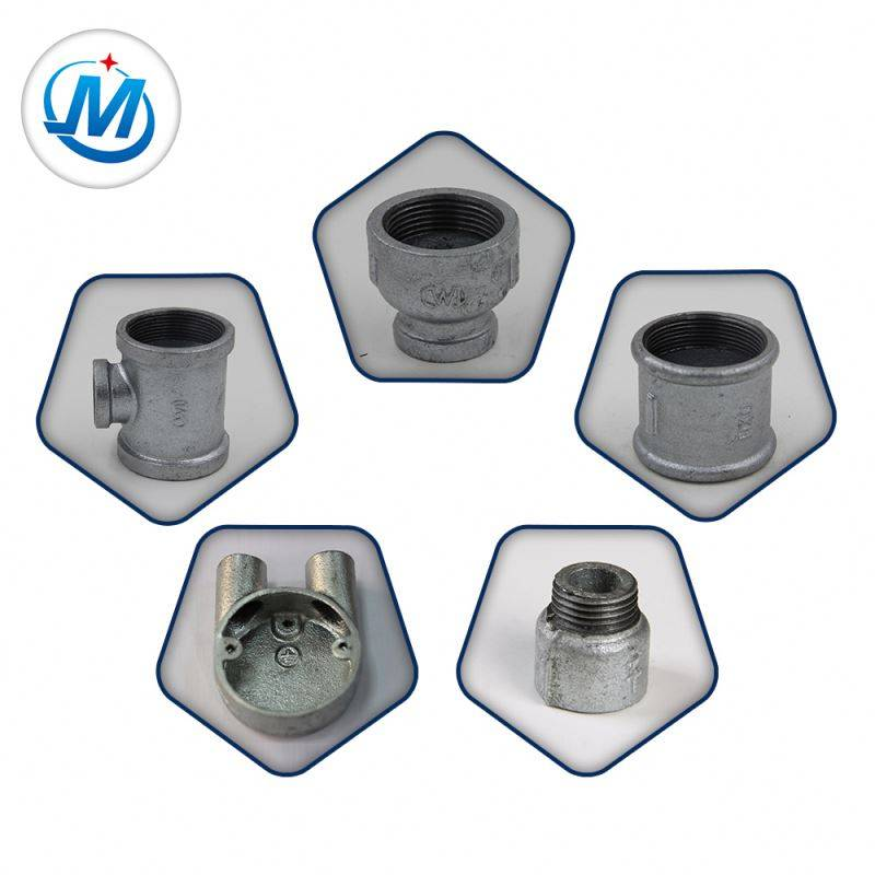 2-1/2 inch galv malleable iron pipe fittings for general use