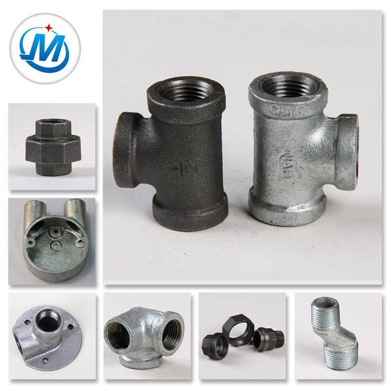 alibaba trade assurance galvanized concial malleable iron mi pipe fittings