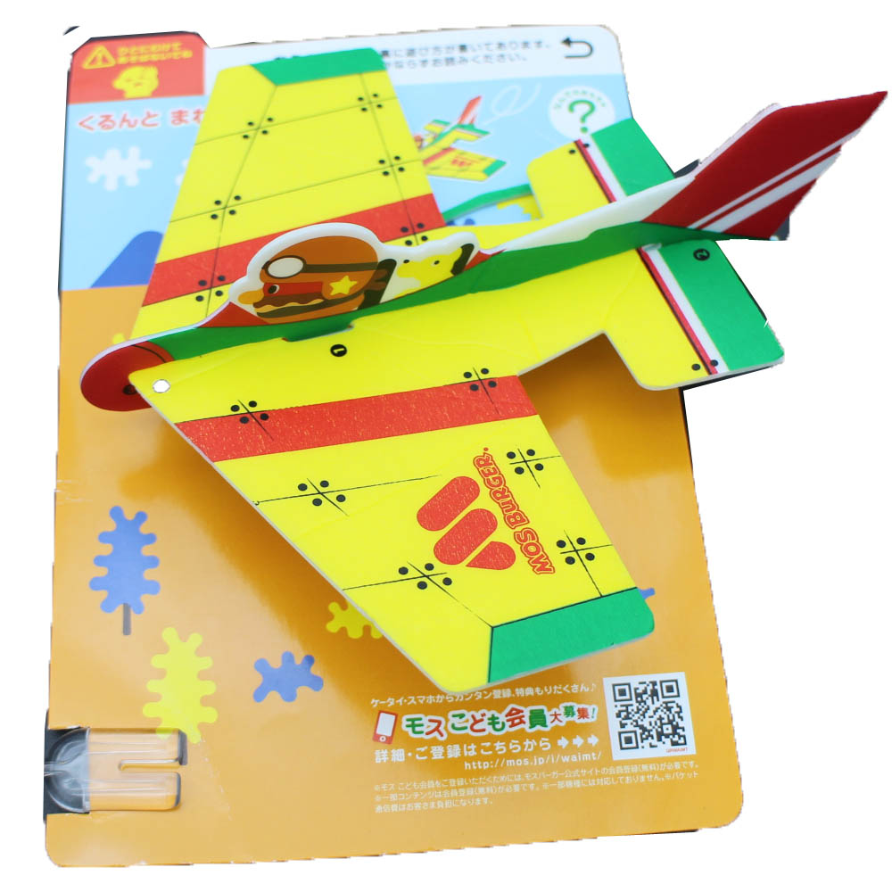 Promotional 3D Aircraft Puzzle Toy