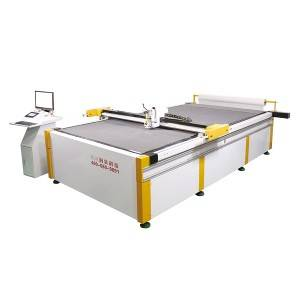 Reliable Supplier Industrial Cutting Machine - Flexible Materials Cutting Machine-MCC02 – RUKING ELECTRICAL