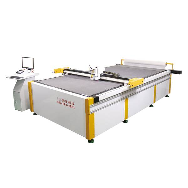 Flexible Materials Cutting Machine-MCC02 Featured Image