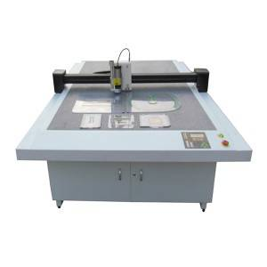 Top Suppliers Leather Cutting Plotter - Sewing Template Cutting Machine-MC02 – RUKING ELECTRICAL