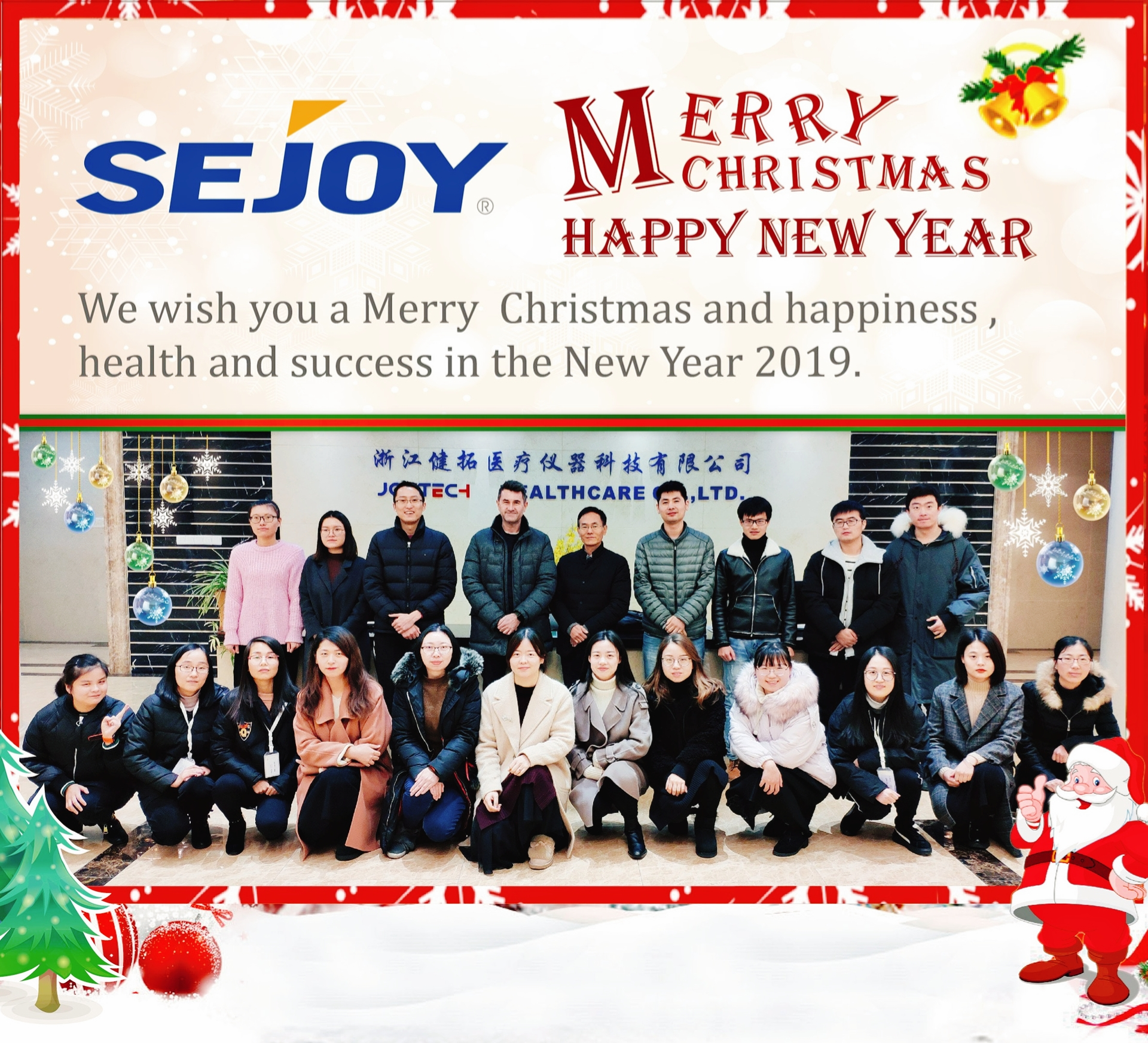 SEJOY BLESSINGS FOR YOU IN 2019!